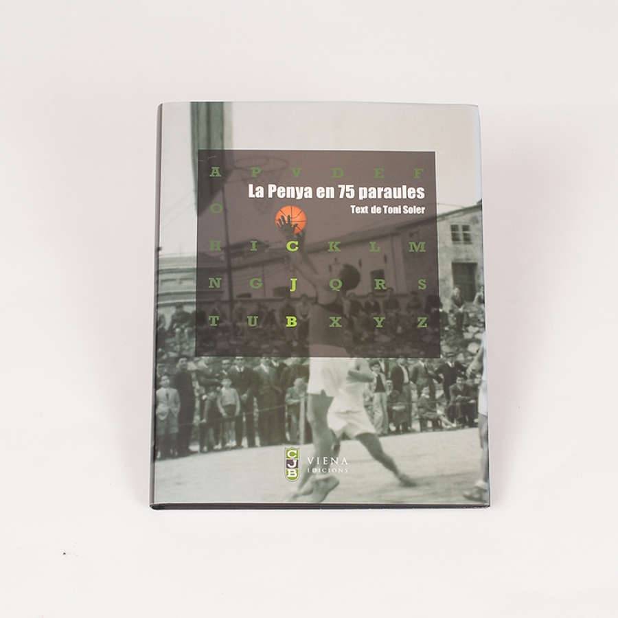 Libro 75 aniversario